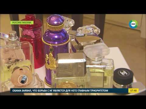 Как найти свой идеальный парфюм  советы специалистов