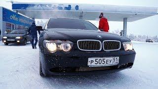 BMW 7 за 150к. Три месяца спустя. Вложено было 90к. Шишига 12 эпизод.