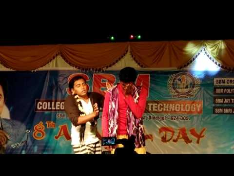 SBM College of Engineering & Technology video cover1