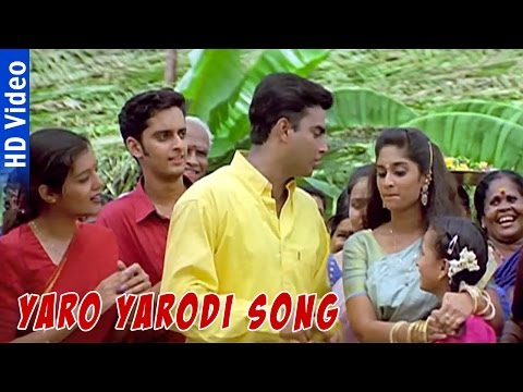Alaipayuthey Yaro Yarodi Song   Alaipayuthey Tamil Movie   Madhavan   Shalini   AR Rahman