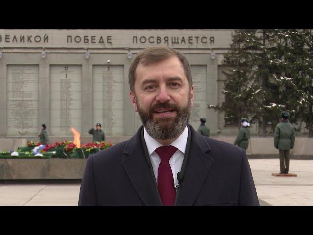 Поздравление председателя Законодательного Собрания Иркутской области Александра Ведерникова с Днём Победы