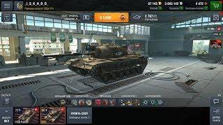 M60 vs M48 Patton [Versus] [WoT Blitz]