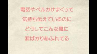 カラオケ好きな人Kiroro