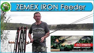 Удилище zemex pro carper 360 160g