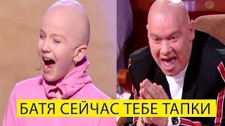 Короче говоря это ОГОНЬ дочь Кошевого разносит зал - БАТЯ я связалась с Луганскими!