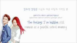 f(x) ft. EXOs D.O - Goodbye Summer (Color Coded Hangul/Rom/Eng Lyrics)