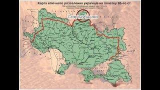 Карта рыболова запорожской области