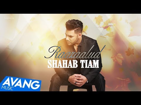 Shahab Tiam - Raazaalud  (Клипхои Эрони 2018)