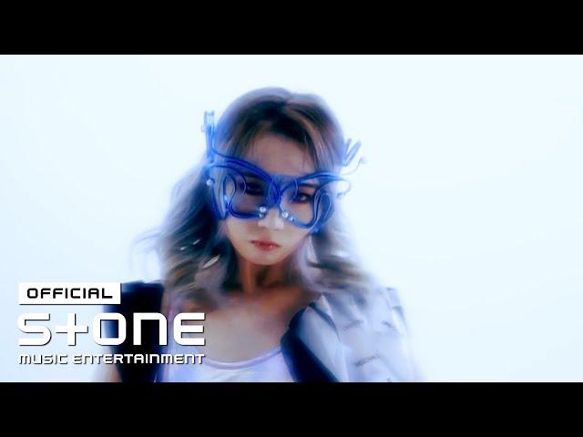 카나베잇 (Kana Bathe) - 'When I Feel Love' MV