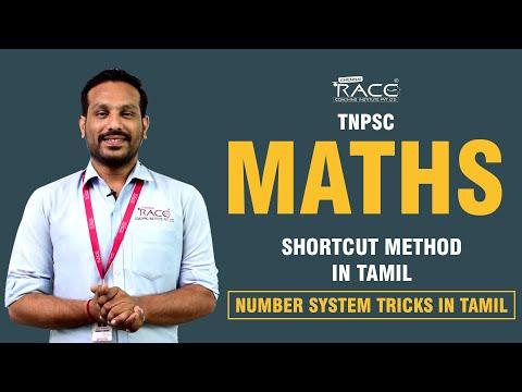 Download Tnpsc Maths Video 3GP Mp4 FLV HD Mp3 Download - TubeGana Com