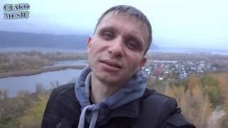 CJ AKO - Торопитесь любить... Красная Глинка Самара Осень 2016