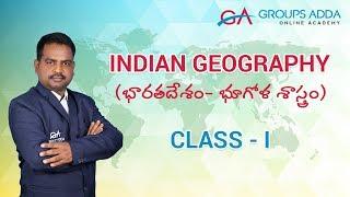 Indian Geography - భారతదేశం భూగోళ శాస్త్రం ll General studies ll APPSC ll TSPSC
