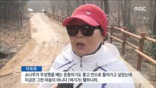 2016년 02월 23일 방송 전체 영상