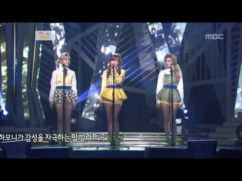 Orange Caramel - The Day You Went Away, 오렌지캬라멜 - 이곳에 서서, Beautiful Concert 20121112