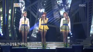 Orange Caramel - The Day You Went Away, 오렌지캬라멜 - 이곳에 서서, Beautiful Concert 20121112