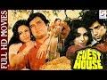 Guest House   Prem Krishan, Padmini Kapila   Horror HD Movie   1980