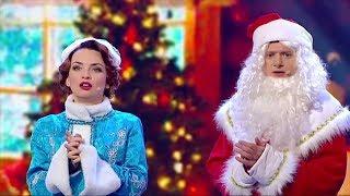 Колядки на Різдво Христово- дід мороз і снігурочка та вертеп на