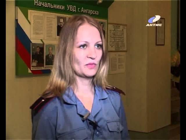 """Задержаны нарушители """"Коммендантского часа"""""""