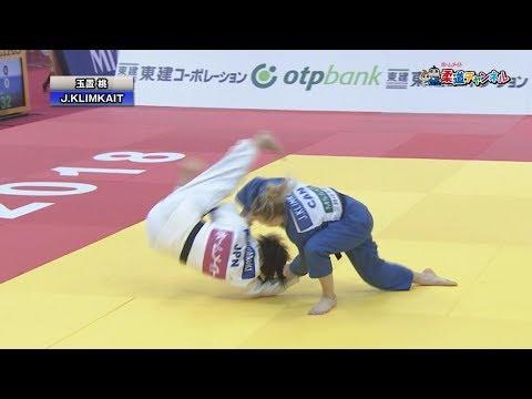 女57kg級 決勝戦
