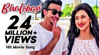 Bhalobashi - ভালোবাসি | Raja Babu Movie Song | Shakib Khan, Apu Biswas, Bobby Haque, Misha Sawdagor