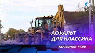 Жители Старой Руссы обеспокоены затянувшимся ремонтом улицы Бетховена