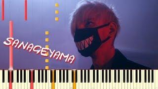 DAT ADAM   Sanageyama (Piano Cover)