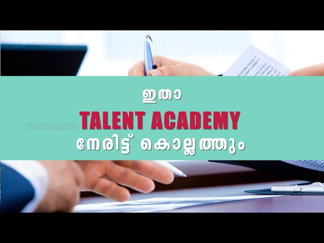 Talent Academy Now in Kollam - The Best Kerala PSC Exam Coaching in Kerala.