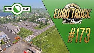 ОБНОВЛЕНИЕ СИБИРИ. ЭКСКЛЮЗИВ - Euro Truck Simulator 2 - SibirMap 0.3.2 (1.32.3.7s) [#173]