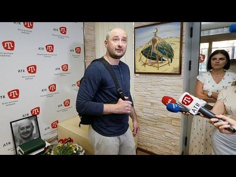 Ουκρανία: «Δημοσιογράφοι στο στόχαστρο της Ρωσίας»