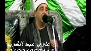 الشيخ محمود الخشت ختام ء ديسط طلخا المنصورة 2-6-2016 تسجيلات غازي عبد الكريم