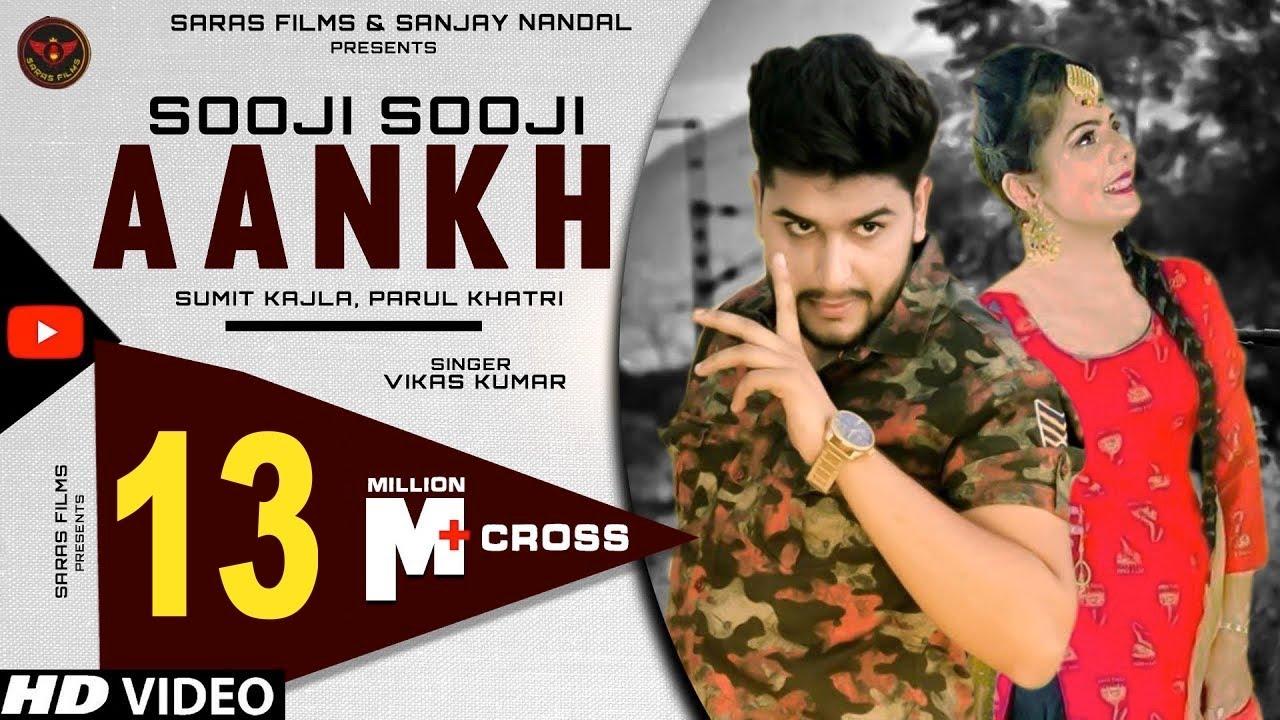Sooji Sooji Aankh Lyrics - Vikas Kuma, Mahi Panchal