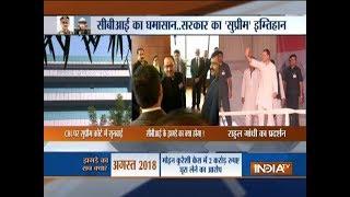 CBI vs CBI: Rahul Gandhi to lead Congress' protests across country