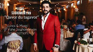 Vahe VAVAN-Qavor du tagavor NEW 2017/2018