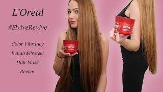 L'OREAL ELVIVE COLOR VIBRANCY REPAIR & PROTECT BALM HAIR MASK REVIEW   ELVIVE REVIVE