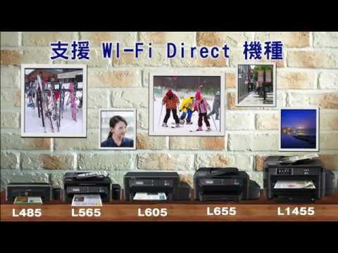 WiFi Direct & iPrint 影片