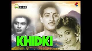 Badi Badi Pathi Likhwaiya | Khidki 1948 | Shamshad Begum