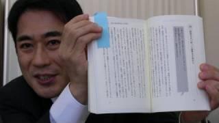 第3回【吉田たかよし】1分間セミナー「最強!会話術」「説得できる声の出し方!」 - YouTube