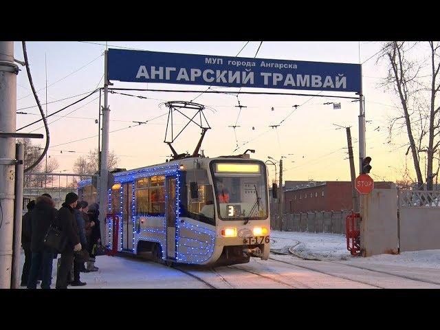 В Новый год - на трамвае!