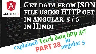 Angular 5 Tutorial in Hindi Part 28: Fetch Data from Server using HTTP in Angular 5 in Hindi