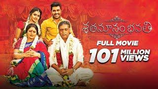 Shathamanam Bhavathi | Telugu Full Movie 2017 | With Subtitles | Sharwanand, Anupama Parameswaran