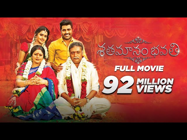 Sharwanand Shatamanam Bhavati Full Movie Watch Online Free | Anupama
