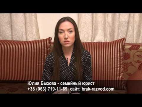 Адвокат Лебедин Пакет документов для лишения родительских прав