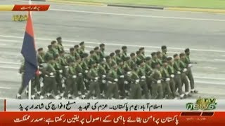 Military parade on Pakistan National Day