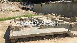 西日本豪雨災害状況前後比較広島県呉市川尻町才野谷