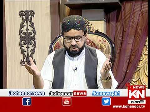 Istakhara 19 May 2021 | Kohenoor News Pakistan