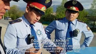 Лишение или нет?! Транспортники на Шакпаке! 27.04.2018 г.