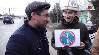 №15. Эреже+. (толук пр-ма) Ынтымак ТВ | #Ынтымак