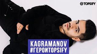 Kagramanov | #ГероиTopsify