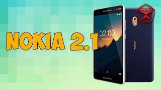 Дубовая Nokia 2.1, или как мне предлагали 100 тысяч рублей / Арстайл /