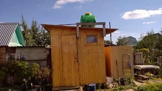 Деревянный душ на даче своими руками видео